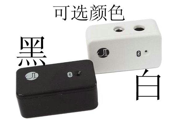 声音接收器_usb 供电蓝芽立体声音频接收器